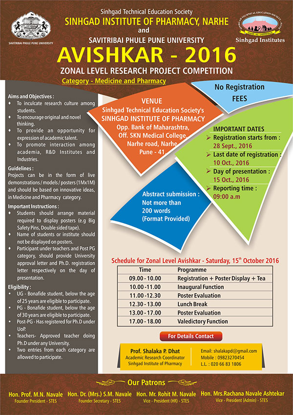 research paper competitions